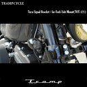TRAMP CYCLE トランプサイクル XL1200CX ウィンカーブラケット Turn signal Bracket / for Fork Side Mou...