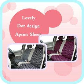 【最安値に挑戦】カー用品 汎用 シートカバー 前席用シートカバー エプロンタイプ シートカバー