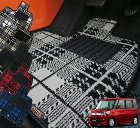 【大特価&クーポン配布中】フレアワゴン専用フロアマット タータンチェック フレアワゴンカスタム MM32S MM42S マット 専用 純正 フレアワゴン