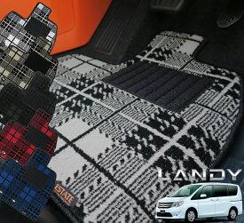 【フロアマット】ランディ専用フロアマット/スズキ/純正タイプ/SC25/SNC25/SC26/SNC26/タータンタイプ