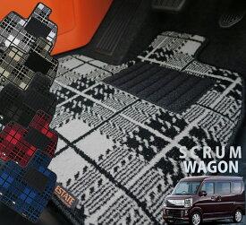 【大特価&クーポン配布中】スクラムワゴン DG17W タータンチェック マット 専用 フロアマット スクラム ワゴン 内装 パーツ