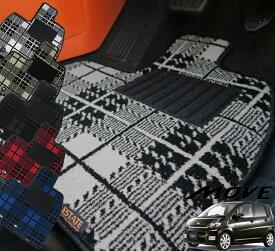 【フロアマット】ムーヴ専用フロアマット/ダイハツ/純正タイプ/L175S/L185S/タータンチェック