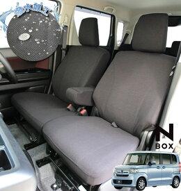 【半額】【大特価&クーポン配布中】【ハンドルカバーセット】JF3/JF4 NBOX NBOXカスタム 専用シートカバー 撥水加工 ブラック 型式JF3/JF4 年式H29.09〜(シートカバー nbox 軽自動車 n-box seatcover)