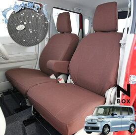 【ハンドルカバーセット】JF3/JF4 NBOX NBOXカスタム 専用シートカバー 撥水加工 ブラウン 型式JF3/JF4 年式H29.09〜(シートカバー nbox 軽自動車 n-box seatcover)