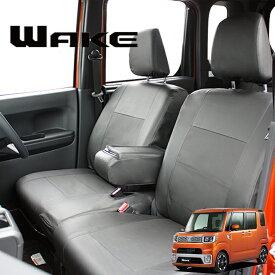 【ハンドルカバー付き】ウェイク シートカバー ブラック(ウェイク/シート・カバー/レザー&パンチング/軽自動車)型式LA700S 年式H126.11〜 LE-500D