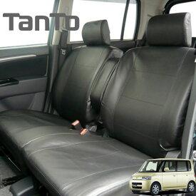 【ハンドルカバー付き】軽自動車 タント (Tanto) シートカバー フェイクレザー ブラック (防水/シート・カバー/seat cover) 型式L350S/L360S 年式H15.11〜H19.11 LE−1052