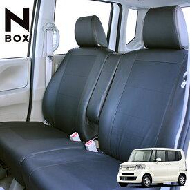 軽自動車 NBOX シートカバー レザー&パンチング ブラック (防水/シートカバー/n-box/シート・カバー/seatcover)■型式JF1/JF2 ■年式H27.02〜 LE-306D