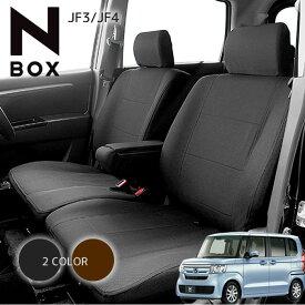 【ハンドルカバーSET】NBOX NBOXカスタム シートカバー 撥水シート ブラック ブラウン JF3 JF4 専用タイプ 全席セット
