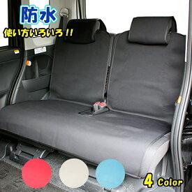 【最安値に挑戦】軽自動車用/後席用シートカバー/完全防水アクアガード/2席分/トランセスだけの特別価格!