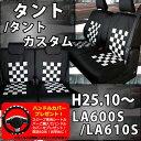 軽自動車 ブラック ホワイト スクープ フェイクレザー