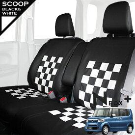 NBOXプラス NBOXプラスカスタム シートカバー 専用シートカバー ホンダ NBOX+ ブラック+&ホワイト (N-BOX プラス/スクープレザー/シート・カバー/かわいい/cawaii/可愛い/seatcover/カワイイ) JF1/JF2