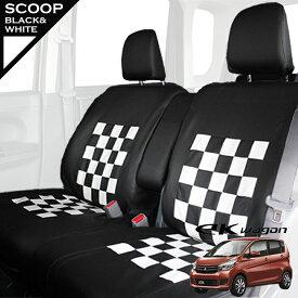 【5%OFFクーポン配布中】 B11W ekワゴン シートカバー 三菱 ek EKワゴン/ブラック×ホワイト 型式:B11W 年式H25.6〜SP-4092 (かわいい 可愛い cawaii シート・カバー カワイイ seat cover 軽自動車)