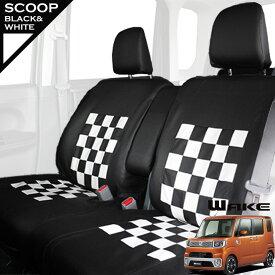 ウェイク シートカバー チェック(ウェイク/シート・カバー/スクープ/軽自動車)型式LA700S 年式H126.11〜