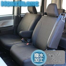 【ハンドルカバーセット】C27系セレナ 新型 撥水シートカバー ブラック フルセット 8人乗り用 日産 C27