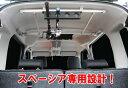 MK32S・MK42S スペーシア用 ロッドホルダー
