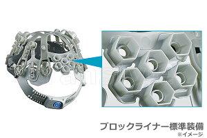 【谷沢/タニザワ】ST#01610-JZ(ライナー入)【ABS素材ヘルメット/作業/防災/安全】