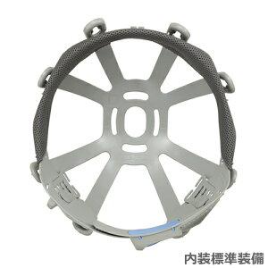 【谷沢/タニザワ】ST#159-EPZ(ライナー入)【FRP素材ヘルメット/作業/防災/安全】