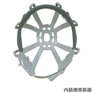 【谷沢/タニザワ】ST#101-EPZ(ライナー入)【FRP素材ヘルメット/作業/防災/安全】