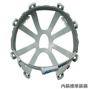 【谷沢/タニザワ】ST#154-EPZ(ライナー入)【FRP素材ヘルメット/作業/防災/安全】