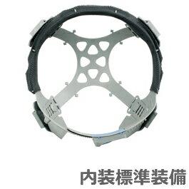 【谷沢/タニザワ】ST#01610-EZ(ライナー入)【ABS素材ヘルメット/作業/防災/安全】