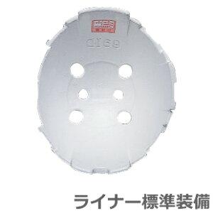 【谷沢/タニザワ】ST#169-ID(ライナー入)【PC素材ヘルメット/作業/防災/安全】
