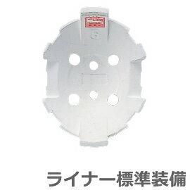 【谷沢/タニザワ】ST#108B-EPZ(ライナー入)【FRP素材ヘルメット/作業/防災/安全】