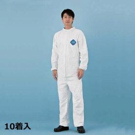 防護服/保護服 タイベックソフトウェアI型 (タイベック防護服1型 TV1) (10着入) 【防塵服/放射能/デュポン/化学防護服】【RCP】
