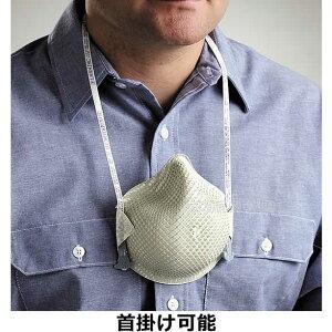 モルデックス使い捨て式防塵マスク2601-DS2Sサイズ(15枚入)【PM2.5/防じん/作業/工事/医療用/粉塵/MOLDEX】【RCP】