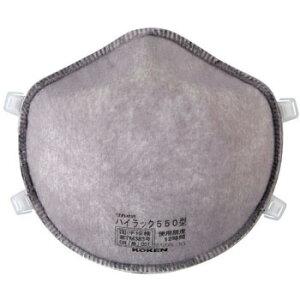 興研マスク 使い捨て式防塵マスク ハイラック550型-DS1 2本ひも式 (10枚入) 【防じん/サカイ式/作業/工事/医療用/粉塵】【RCP】