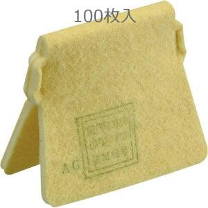 【送料無料】【興研】 防塵マスク用マイティミクロンフィルター(1010A用) (100枚) 【粉塵/作業/医療用】【RCP】