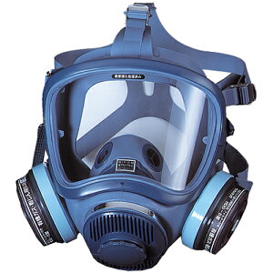 【送料無料】【興研】 防毒マスク 1721HG-02型 防じん防毒併用タイプ【ガスマスク/作業】【RCP】