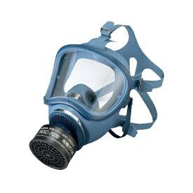 【送料無料】【興研】 防毒マスク HV-22-03型 【ガスマスク/作業】