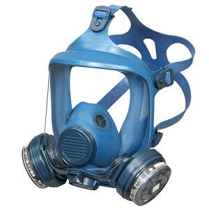 【送料無料】【興研】 防毒マスク 1821HG型 防じん防毒併用タイプ【ガスマスク/作業】【RCP】