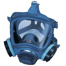 【送料無料】【興研】 防毒マスク HV-7型 【ガスマスク/作業】