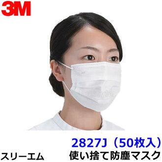 口罩 3/3m 口罩 1827 J (50 件)
