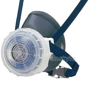 シゲマツ/重松防じんマスク取替え式防塵マスクDR76U2S-RL2M/Eサイズ【作業/工事/医療用/粉塵】【RCP】