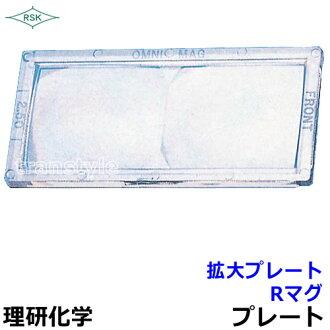 焊接 / 灾难预防扩展板 R Mag 波尔卡硬外壳度 0.75-3.0
