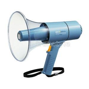 【送料無料】【メガホン】防滴形メガホン TR-315 防じん・防水機能性【拡声器/マイク/スピーカー】【RCP】