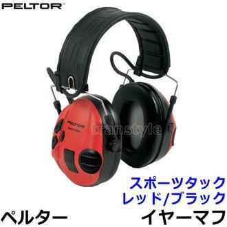 頭帶耳套體育解決 / 黑色 (雜訊值 NRR21dB) 珀斯 /PELTOR