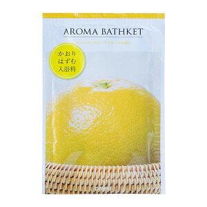 五洲薬品 入浴用化粧品 アロマバスケット サンシャイングレープフルーツの香り (25g×10包)×12箱