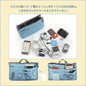 バッグインバッグトラベルポーチおすすめカワイイメンズレディス便利グッズトートバッグ用インナーバッグ送料無料