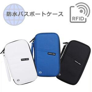 セキュリティポーチ スキミング防止 大容量でしっかり防水 RFIDでセキュリティ対策も完璧 パスポートケース 海外旅行 ポーチ パスポート ケース バッグ セキュリティ RFID カード コンパクト