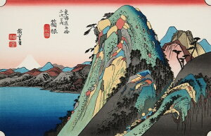 熟練職人の手作り希少浮世絵箱根東海道五十三次歌川広重復刻版浮世絵日本のお土産に最適海外で大人気インテリア