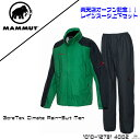 マムート MAMMUT GORE-TEX CLIMATE Rain-Suits 1010-12731 4002 レインスーツ上下セット