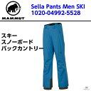 MAMMUT マムート Sella Pants Men 5528 1020-04992 ■スキー スノーボード バックカントリー パンツ ボトムス 雪山