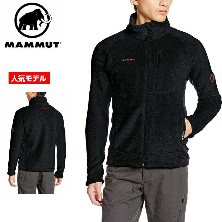 MAMMUT マムート アウトドアウェア ゴブリン アドバンスド ジャケット (GOBLIN Advanced Jacket) フリースジャケット 1010-22990 0001 ■アウトドア 登山 スキー フリース