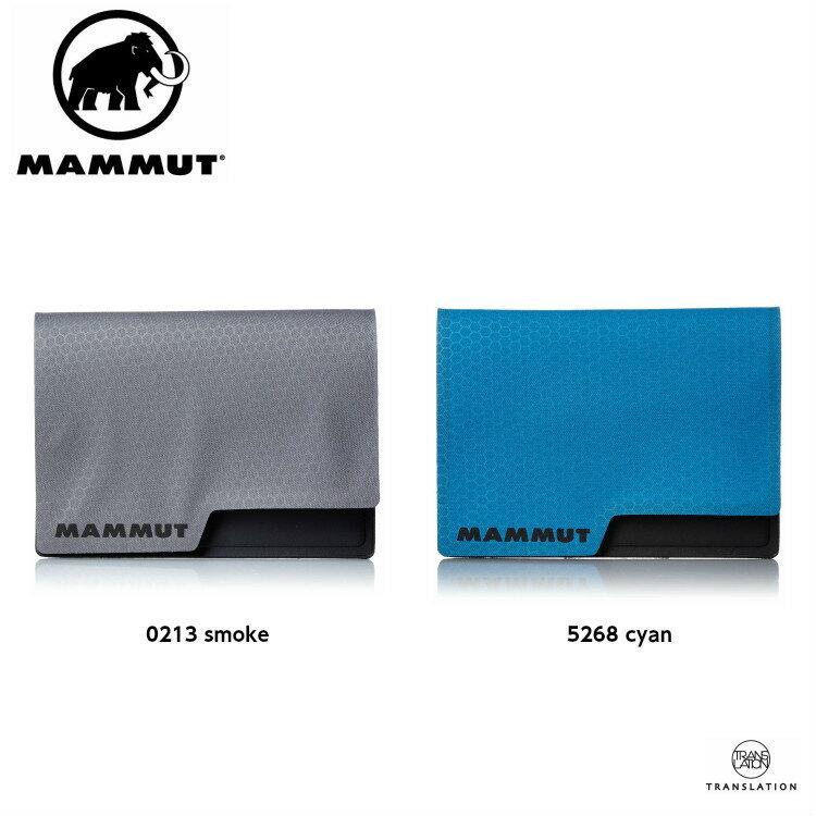 MAMMUT マムート 財布 Smart Wallet Ultralight スマート ウォレット ウルトラライト 2520-00670■アウトドア 財布 クライミング