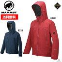 MAMMUT マムート GORE-TEX ALL ROUNDER Jacket Men ゴアテックス オールラウンダージャケット 1010-22260 ■アウト...
