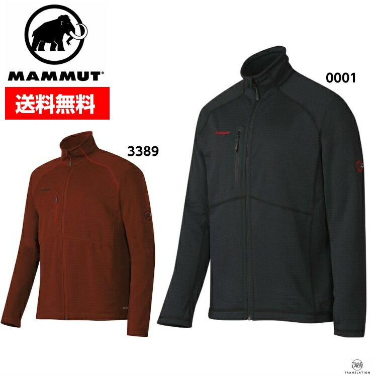 MAMMUT マムート Aconcagua Light Jacket AF アコンカグアライトジャケット メンズ black maroon 1010-18300 ■アウトドア フリース 長袖 クライミング ボルダリング