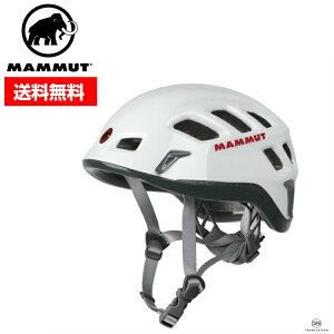 MAMMUTマムート【ヘルメット】RockRiderwhiteロックライダーホワイト2220-001300256■登山アウトドアクライミング安全災害軽量白